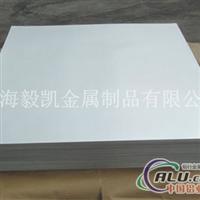 2B16硬铝板、2B16易切削铝板