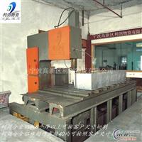 供应A954565456变形铝合金