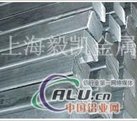LY12硬铝板、LY12易切削铝板
