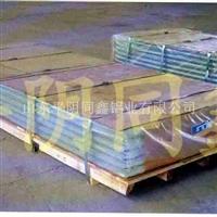 50525083铝镁合金板