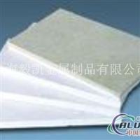 2B50铝板2B50铝板国标价格