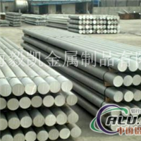 (3103铝板)耐热及较高强度的特性