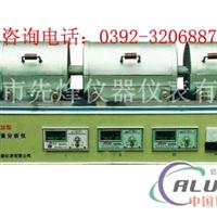 TQ3A型碳氫元素分析儀測氫儀