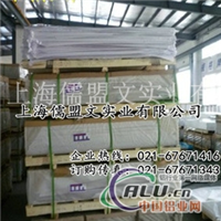 7075T7451铝板7075T7351铝板