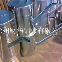 铝箱 铝焊接 铝加工 铝合金制品