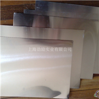 1100铝板2014铝板2024铝板