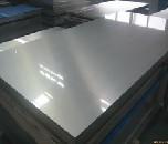 7075铝板价格7075铝合金板价格