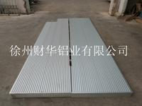 铝型材 泵车型材 非标型材