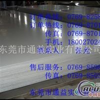 ADC12压铸铝,ADC12铝板厂家
