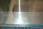 进口氧化铝板,镜面拉丝合金铝板
