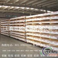5052-H112铝板5052-H32铝板