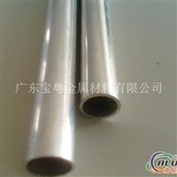 环保6061合金铝管,厂家优价