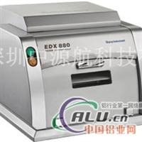 铝装备仪器通用型贵金属检测仪器EDX880