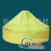 着色剂专项使用纳米三氧化钨WO3粉末