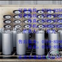 3003铝棒生产厂家,3003铝棒品牌