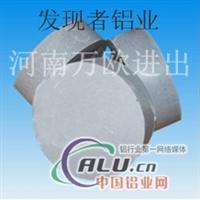 供应高纯锰剂铁剂