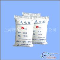 供应高纯超微细氧化铝