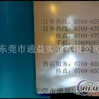 1050铝板(1100H14铝板)厂家
