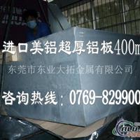 可热处理强化合金铝2A12铝板铝棒