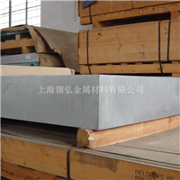 6063铝板表面  6063铝板硬度
