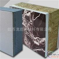外墙保温装饰一体板质优价廉
