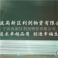 鋁板<em>鋁型材</em>加工