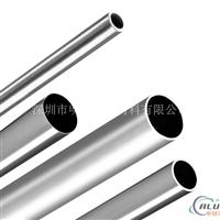 7005铝合金管,进口7005铝合金管