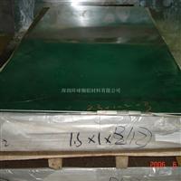 供应:进口铝板,AL6063拉丝铝板