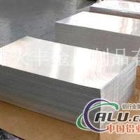 LD6铝板 LD6铝板
