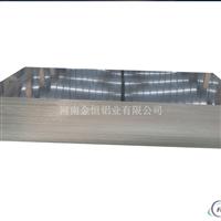 铝卷1060 铝板 铝带 铝基板 铝箔