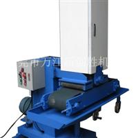 东莞铝型材拉丝机