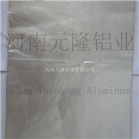 铝箔 各用途铝箔 价格 铝合金箔 河南元隆铝业