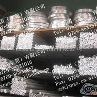超导<em>电</em><em>铝</em>板 1N99 铝板