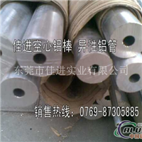 1050合金铝管 1050铝材价位