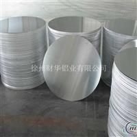 铝圆片 铝板加工
