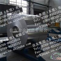 1199高品质铝板 1199进口铝板