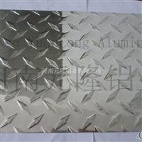 铝板 三条筋 花纹铝板 价格 铝合金 河南元隆铝业 优质