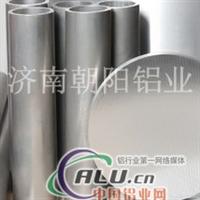 6A02无缝铝管胀轴用铝管铝管价格