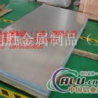 6063O態鋁合金板
