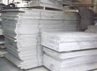 各种状态3003H24铝板