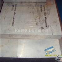 2A10鋁銅合金價格 2A10廠家價位