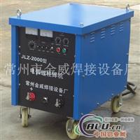 IGBT逆變式電弧螺柱焊機,栓釘機