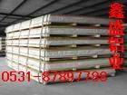管道保温用铝板、出口精包装铝板