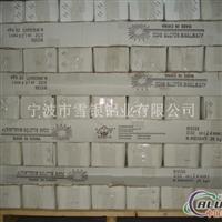 ER5356 2.4鋁焊絲
