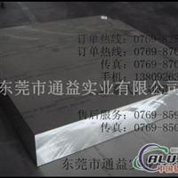 QC7模具铝板价格