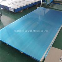 工业纯铝板裹膜 双面膜,单面膜