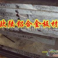 进口铝合金,铝合金板,铝合金板材