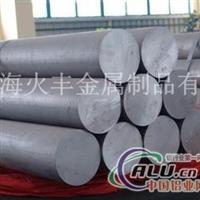 金属现货供应2B12铝合金
