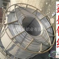 钢厂炼钢脱氧铝线、复绕铝线