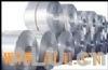 0.5mm管道防腐保温防锈铝卷